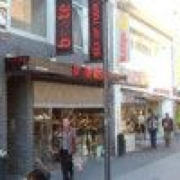 1. Bild von  Beate Uhse  in Aachen
