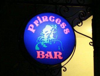 1. Bild von  Princess Bar  in Wismar