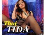 Thai Tida Schwerin - Paulsstadt